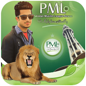 PMLN Profile Pic DP Maker 2018 for PC-Windows 7,8,10 and Mac