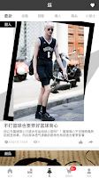 Screenshot of YOHO!有货