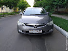 продам авто Honda Civic Civic VIII Hybrid