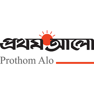 English News - Prothom Alo