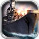 war of warship:french