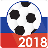 Download World Cup Russia 2018 APK to PC