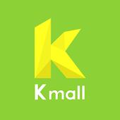 Kmall(케이몰) 외국인 전용 App APK for Lenovo