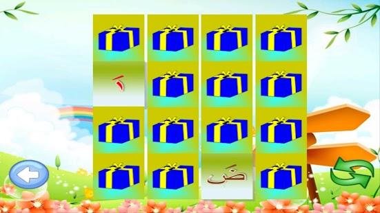 Belajar Mengaji- screenshot thumbnail
