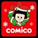 COMICO  - La mejor aplicación para leer Webtoons. Icon