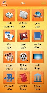 Ha Ame Gujarati APK for Bluestacks