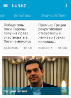 Screenshot of NUR.KZ - Kazakhstan Portal