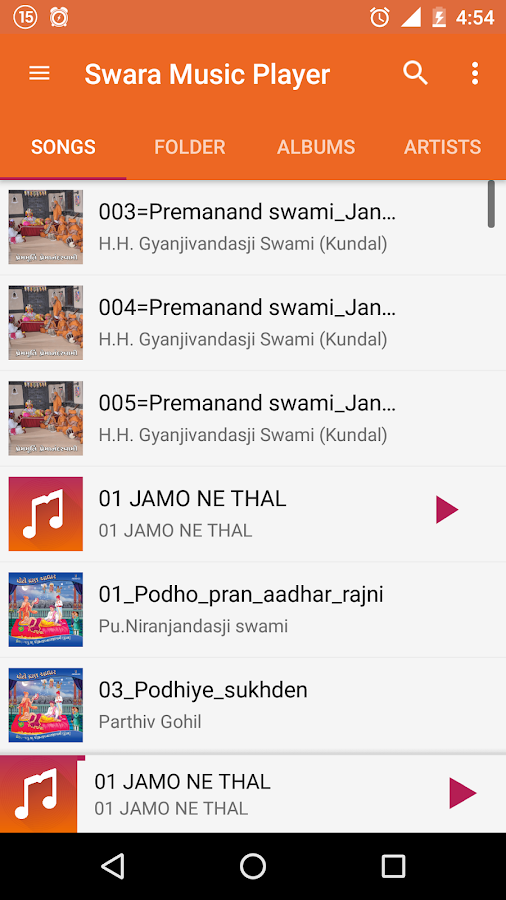 Swara Music Player Pro Screenshot 3