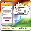 App Aadhar Card Link to Mobile Number APK for Windows Phone