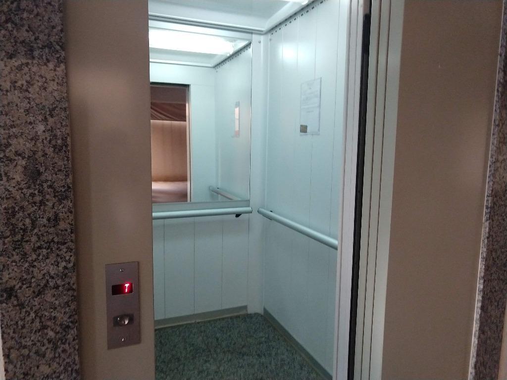 Apartamento com 2 dormitórios à venda, 70 m² por R$ 190.000,00 - Olinda - Uberaba/MG
