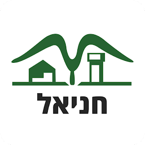 Download חניאל for Windows Phone