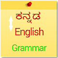 Learn Kannada English Grammar APK for Bluestacks