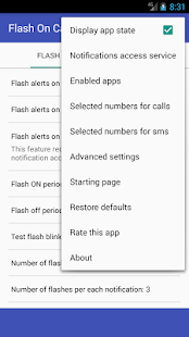 Flash on calls and SMS- screenshot thumbnail
