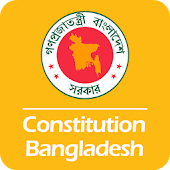 bangladesh constitution Two supreme court verdicts declaring the controversial fifth and eighths amendments void have brightened the scope for a meaningful constitutional change for the first time after 1975, bangladesh has got the opportunity to correct calculated distortions to its original constitution framed in 1972.