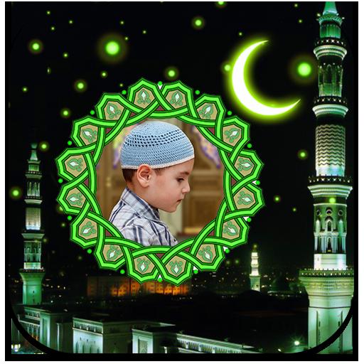 Islamic Photo Frames (app)