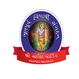 SHREE AHIR BOARDING BHAVNAGAR