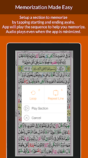 Free Quran 16 Line APK for Windows 8 | Download Android ...
