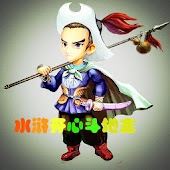 Download 水浒开心斗地主 APK to PC