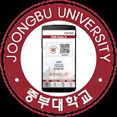 Download 중부대학교 모바일ID APK on PC