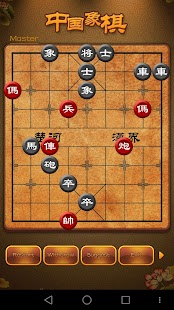 Chinese Chess, Xiangqi - many endgame and replay