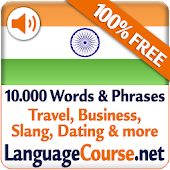 Free Download Learn Hindi Vocabulary Free APK for Samsung