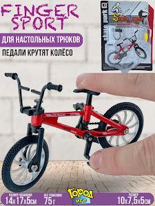 """Игрушка, набор серии """"город игр"""" N0.7"""