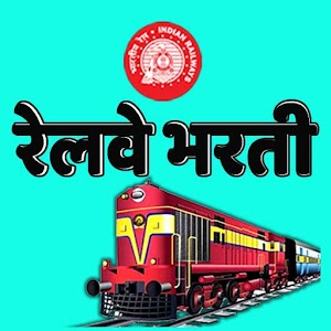 RRB Railways Exam In Hindi for PC-Windows 7,8,10 and Mac