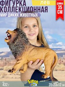 "Игрушка-фигурка серии ""Город Игр"", N3.18"