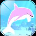 Free まったりイルカ育成ゲーム - 癒されるイルカのゲーム(無料) APK for Windows 8