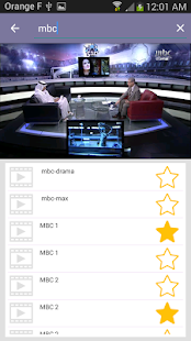 myTvBox - screenshot