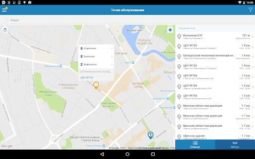 BGPB mobile APK for Bluestacks