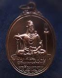 10.เหรียญพระศิวะ หลังพระพรหม พิธีพรหมศาสตร์ วัดทุ่งเสรี พ.ศ. 2519 อาจารย์ชุม ไชยคีรี เจ้าพิธี