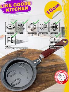 Сковорода серии Like  Goods, LG-12000