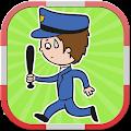 شرطة الصغار