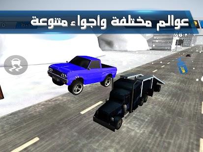 شارع الموت - Death Road APK for Bluestacks