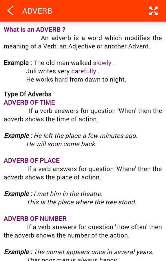 English Grammar Screenshot 7