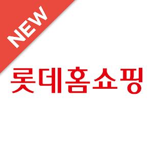 롯데홈쇼핑 – 롯데 ON For PC / Windows 7/8/10 / Mac – Free Download
