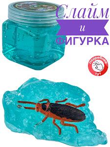 """Игрушка - лизун, с маркировкой  """"Город игр"""", 12"""