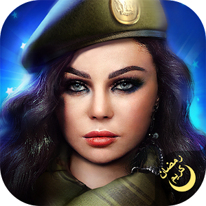 INVASION: صقور العرب For PC / Windows 7/8/10 / Mac – Free Download