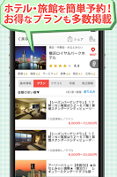 Screenshot of rurubu