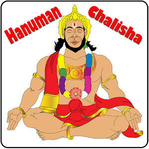 Download Hanuman Chalisha Gujarati For PC Windows and Mac