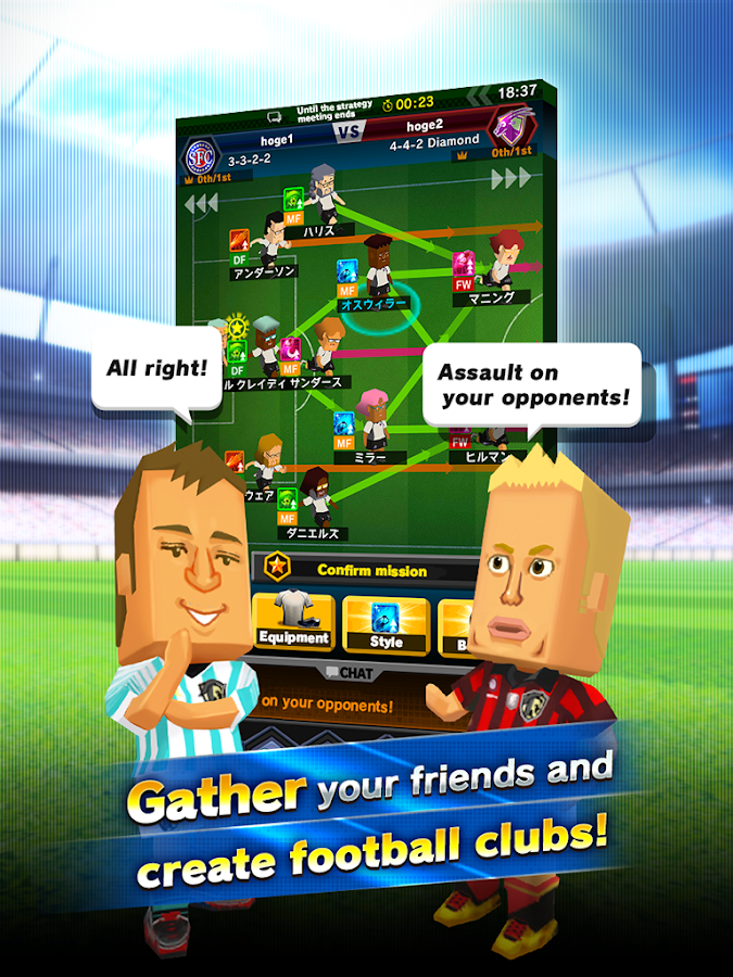 POCKET FOOTBALLER PLUS Screenshot 8