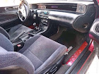 продам авто Honda Prelude Prelude IV (BB)