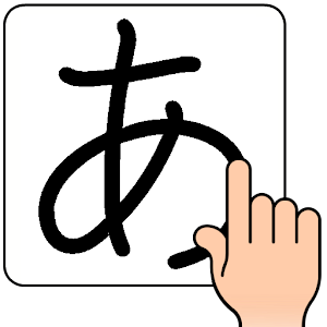 Japanese Handwriting Recog
