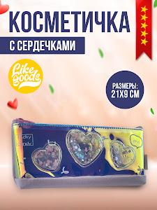 "Пенал серии ""Like Goods"", D0002/11322/1"