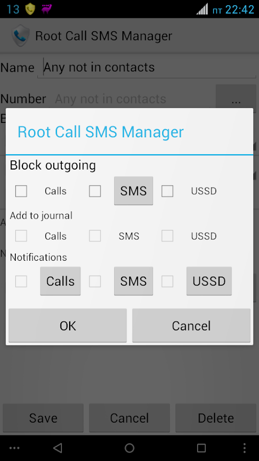 Root Call SMS Manager Screenshot 7