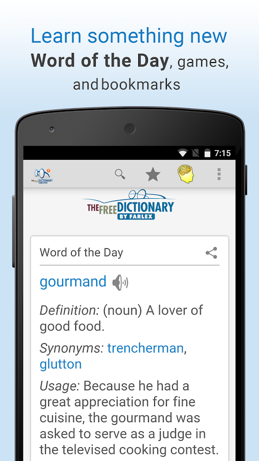 Dictionary Pro Screenshot 4