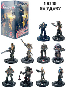 """Фигурка """"Heroclix"""" Gears of War Gravity Feed"""
