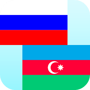 Russian Azerbaijani Translator