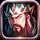 Three Kingdoms 3Q